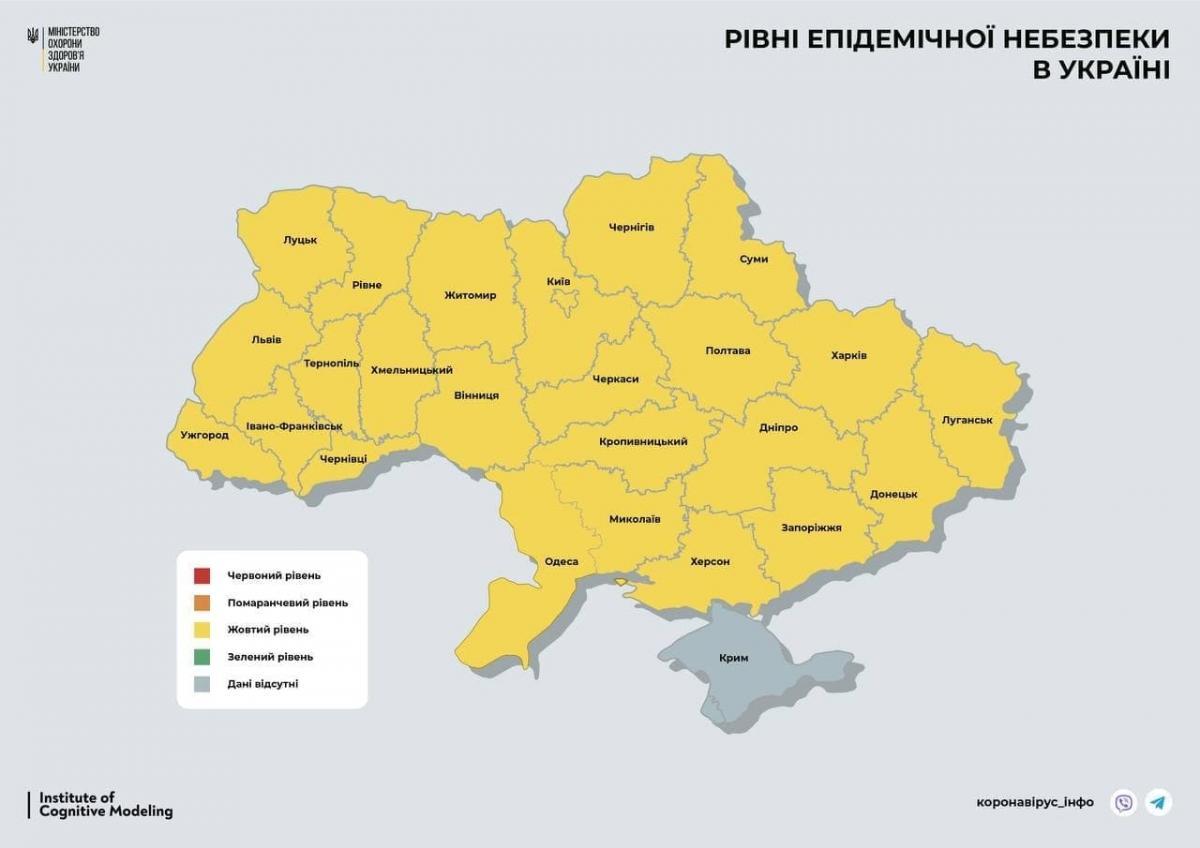 Наша страна полностью стала желтой зоной