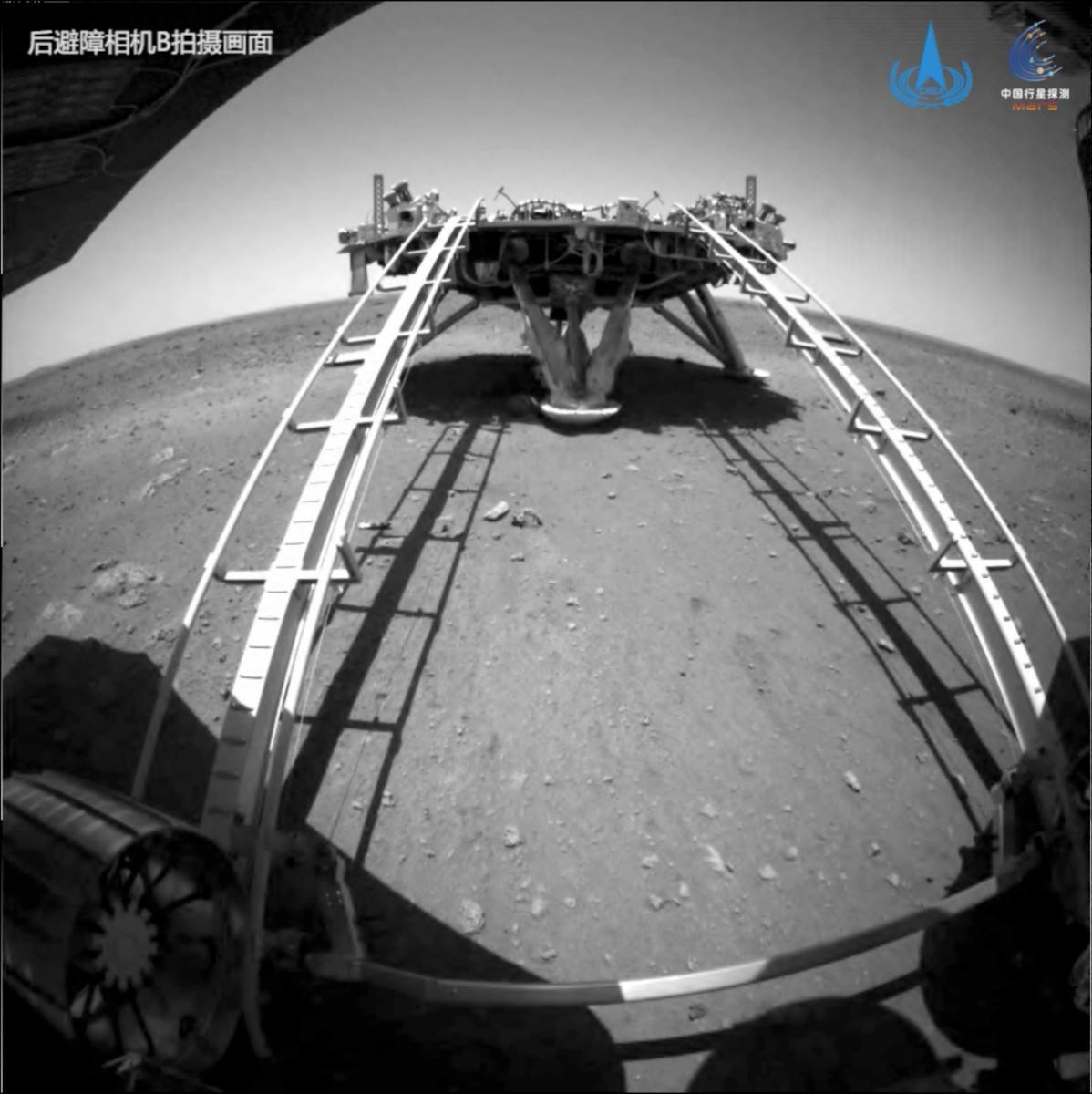 Китайский марсоход начал исследование Красной планеты