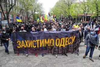 В Одесі пройшов марш захисників