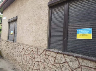 Журналісти дізналися, що агенти РФ на Закарпатті влаштували провокацію з листівками й прокололися