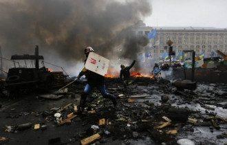 Майдан, розстріл