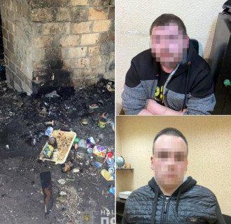 В Києві спалили чоловіка