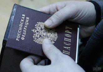 Россия, паспорта