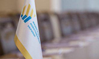 Федерація роботодавців України