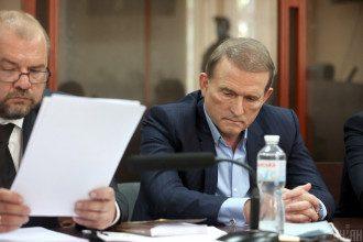 Віктор Медведчук, суд