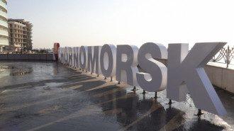 Преподаватель в Черноморске оскорбил украинский язык