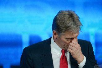 Прессекретар Путіна стверджує, що Москва готова по-дружньому говорити з Києвом