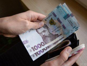 Деньги, пенсия