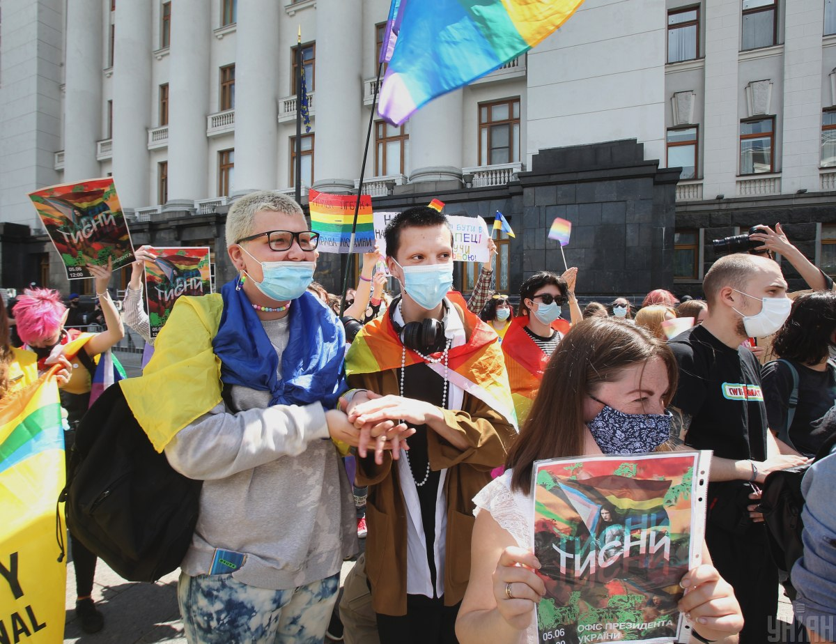 У Києві під Офісом президента протестували представники ЛГБТ-спільноти
