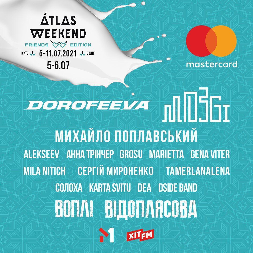 Atlas Weekend 2021