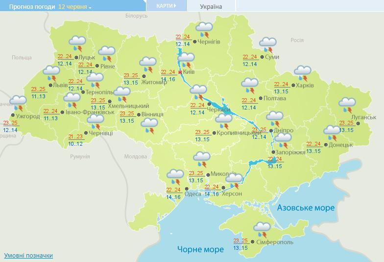 Прогноз погоди на завтра 12.06.2021 в Україні Укргідрометцентр