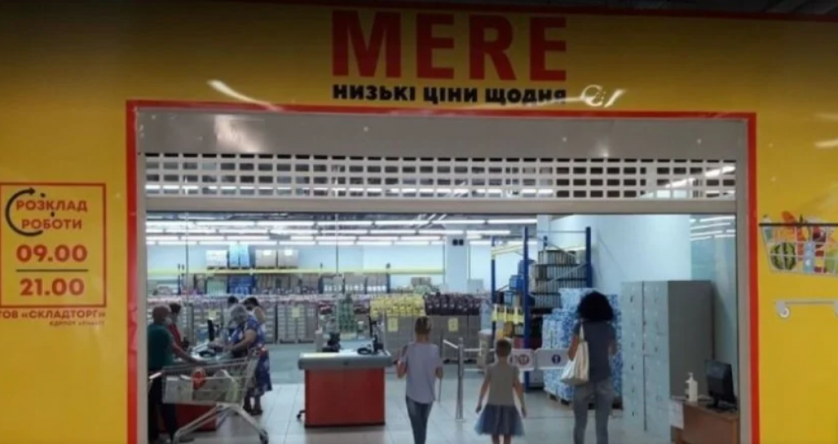 Десятки новых супермаркетов России в Украине: у Зеленского заявили о решении властей