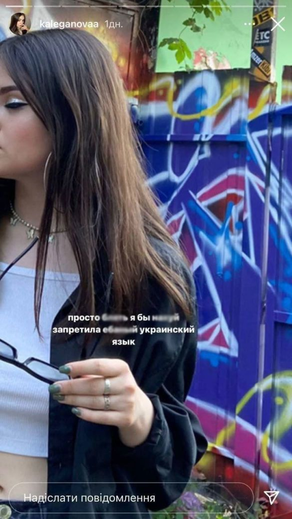 Противница украинского языка