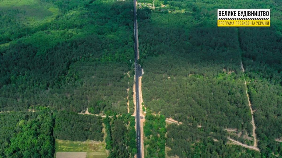 Ремонт автодороги на Волыни