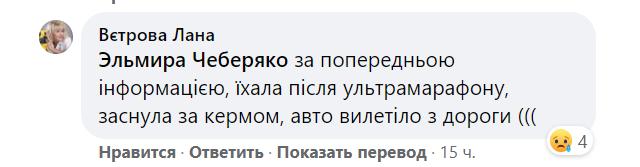 Трагическая смерть рекордсменки Екатерины Долган названа вероятная причина ДТП