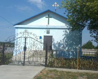 Церковь Укрпочты продали религиозной организации
