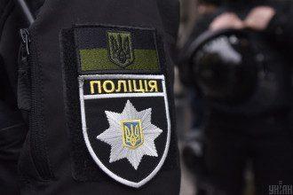 Національна поліція