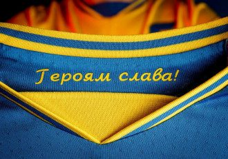 Сборной Украины необходимо изменить форму, так решили в УЕФА