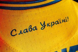 На Евро-2020 для украинской сборной создали особенную форму