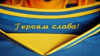 Форма України на Євро-2020