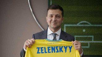 Форма сборной Украине умеет шокировать - Зеленский