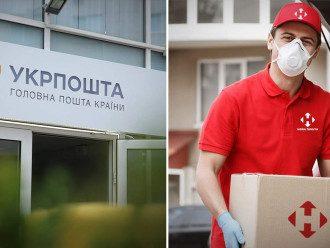 Як працюють Укрпошта та Нова Пошта на Трійцю та День Конституції 2021