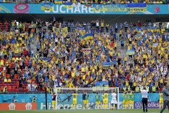Евро-2020,Украина,фанаты