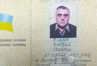 Виталий Филиппов