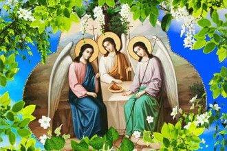 Красивые поздравления с святой Троицей стихи, смс, проза и живые открытки