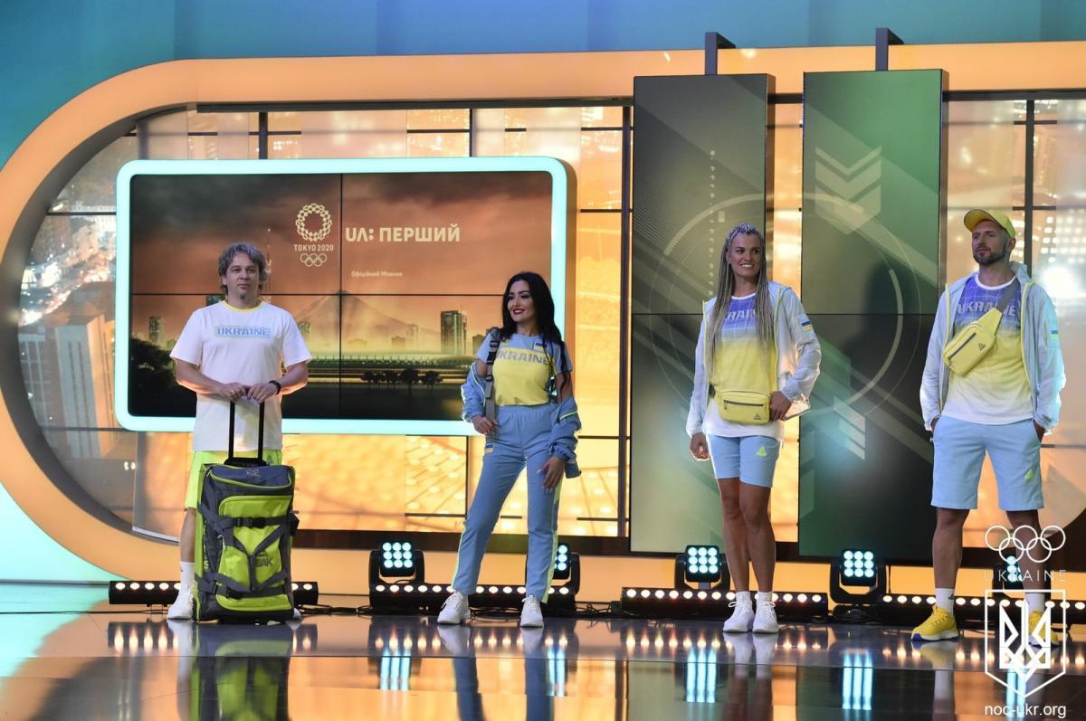 Олімпійська форма збірної України на Ігри в Токіо-2020