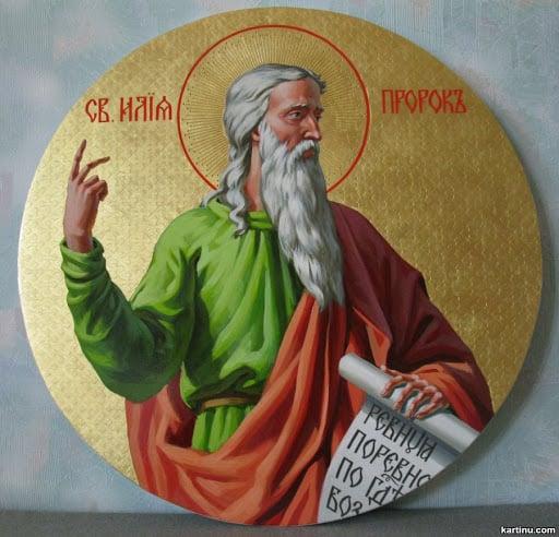 Пророк Ілля картинки