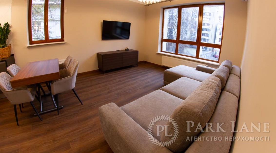 Найдорожча однокімнатна квартира в Києві, яку здають в оренду