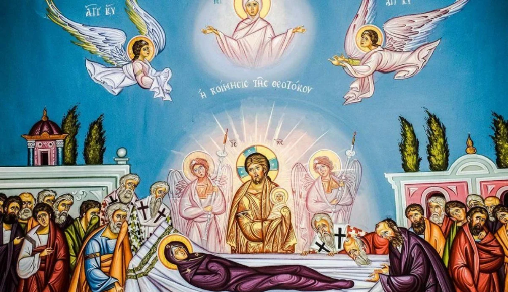 Когда Успение Пресвятой Богородицы