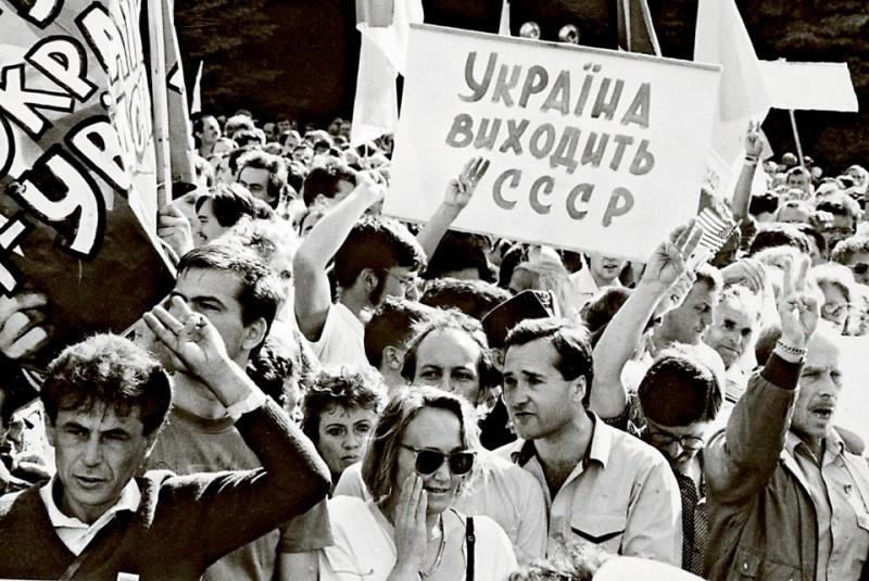 Когда День Независимости Украины 2021