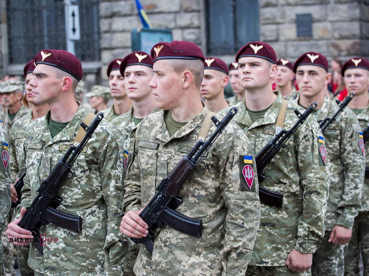 Когда день ВДВ в Украине