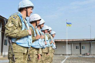 День украинского миротворца