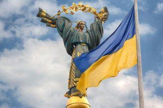 Праздники в августе 2021 Украина