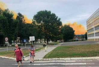 Взрыв под Ровно