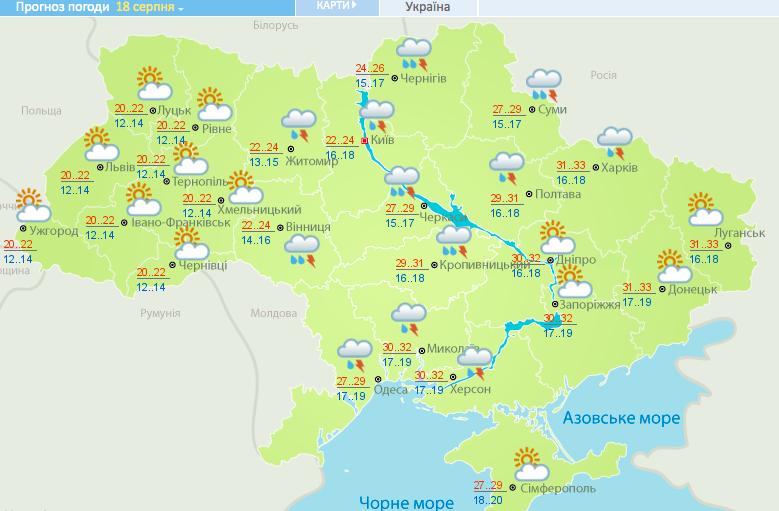 Погода в Україні 18 серпня