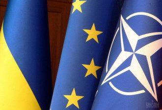 Україна НАТО ЄС
