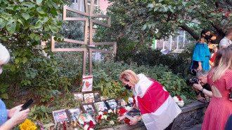 Акция из-за смерти Виталия Шишова