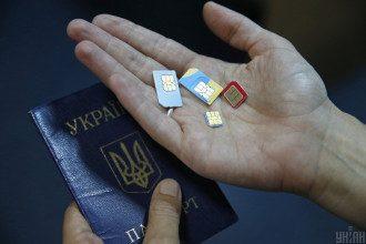 Паспорт, сим-карта