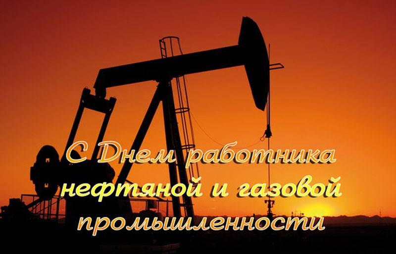День нефтяника: поздравления, картинки, открытки