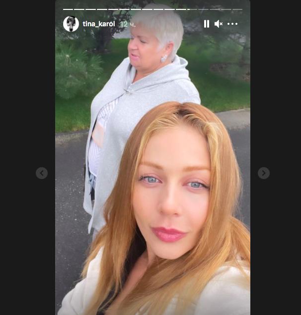 Тина Кароль с мамой