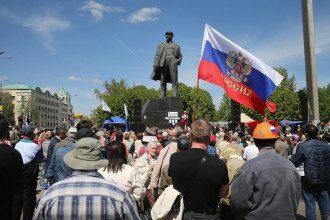 Донбасс, Донецк
