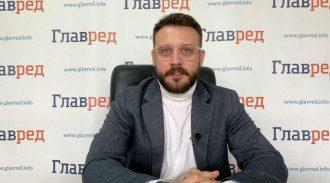 Мстислав Баник