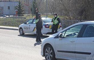 поліція, карантин